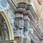 Kunstvoll gearbeitetes Säulenkapitell (© Herr Mag. Bernhard Wagner).