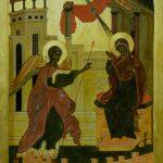 Ikone mit Szene der Verkündigung des Herrn (Maria und Engel Gabriel) (© Herr Mag. Bernhard Wagner).